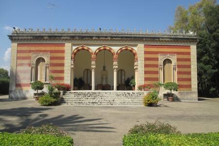 Villa d'Epoca con parco e piscina - San Cesario di Lecce - Villa - 1