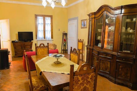 Nonna Teresa's House - Poppi - Διαμέρισμα