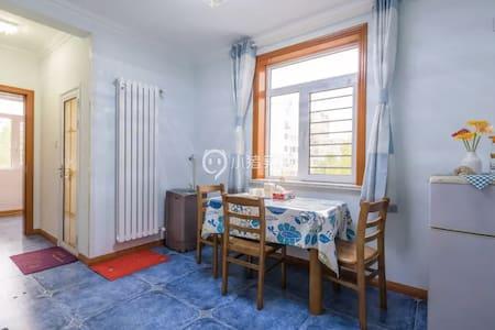 近五四广场、奥帆中心 一居室 闹中取静的温馨家庭公寓 - Циндао