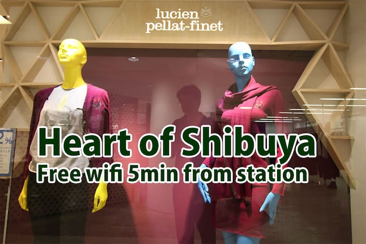 Heart of Shibuya,Cozy room,Close to JR  for cupple