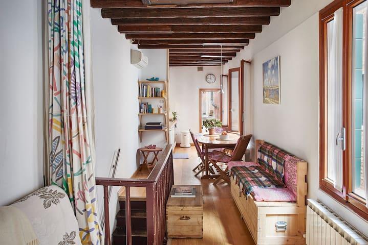 Venice Fisherman's House - Venetsia - Talo