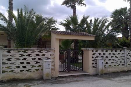 Villa indipendente con giardino  - Ippocampo - Vila