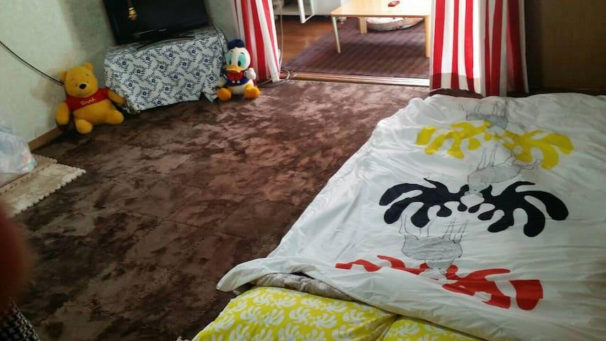 Toyama15mins!Country&Modern Room!! - Toyama-shi - Casa