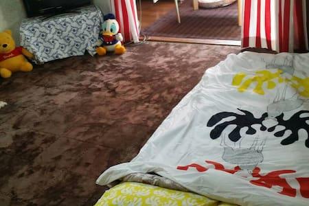 Toyama15mins!Country&Modern Room!! - Haus