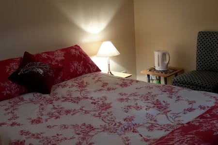 Perfect room for a couple/single in Inverness - Inverness
