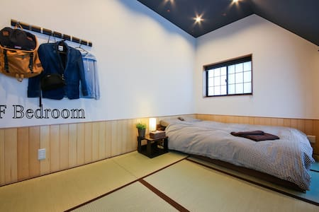 ZEN-Lodge TOP FLOOR private apartment (2 bedroom) - Katsushika