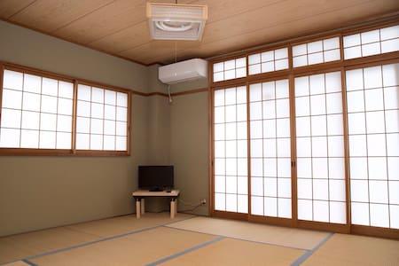 KYOTO OSAKA 2way access - Muko-shi - Pis