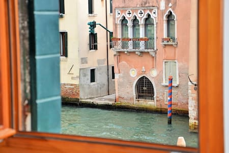 AMAZING CANAL VIEW - Venice Apartment