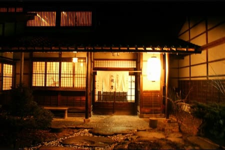 "Hot Spring & Quiet Hotel ""Kazeya 1"" - Takayama-shi - Bed & Breakfast"