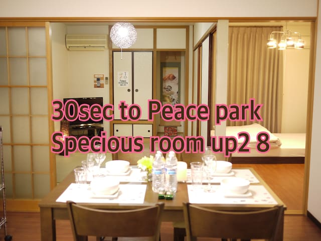 30sec to Peacepark up2 8 specious 2bed room+Wi-fi - Naka-ku, Hiroshima-shi