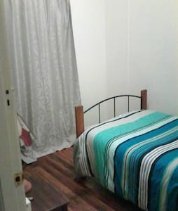 2 mins from main centre - Apartemen