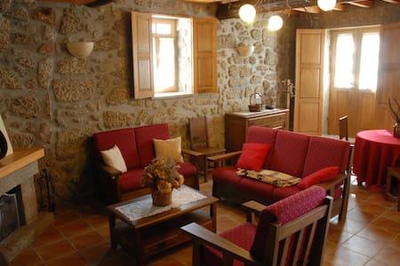 Casa da Moreia, charme e conforto  - Sabugueiro - Seia - Haus
