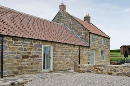 Shrubberies Cottage is a charming place to stay