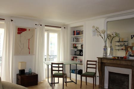 Appartement charmant - 100 m Opéra