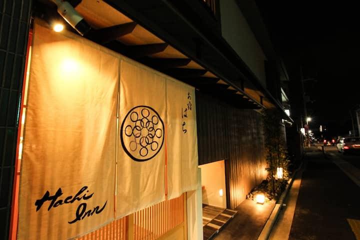 ★一棟貸切可能★京都駅まで徒歩7分!!最大21名宿泊可能!★2018年新築とても綺麗★