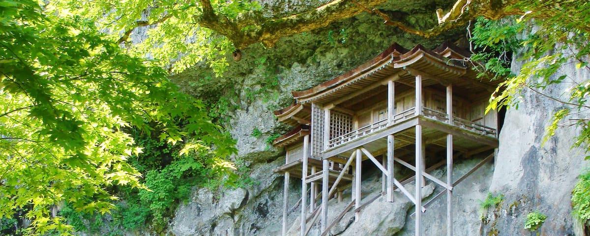 日本遺産 三徳山 三朝温泉 「六根清浄と六感治癒の地」