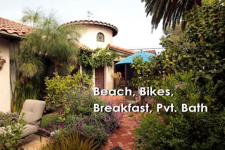 Pvt. Suite in Venice Estate w Bikes - Los Angeles - Bed & Breakfast