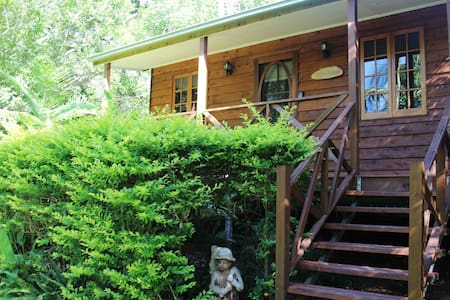 Self contained secluded cottage - West Woombye - Cabin