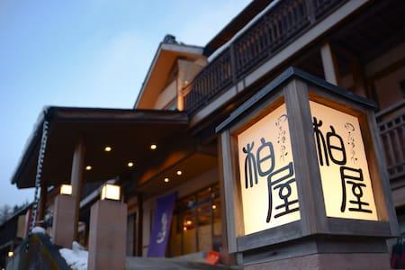 Shima Onsen Kashiwaya Ryokan  - Nakanojō-machi - Bed & Breakfast