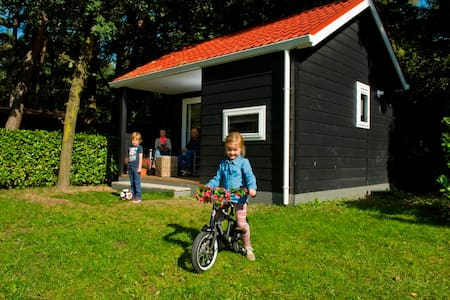 Sleeping in a unique family Lodge! - Oisterwijk
