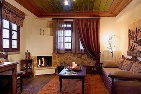 Wonderful Maisonette in Zagori. - Ioánina - Casa
