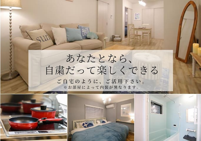 【Stay safe ✿】1 min walk to Osakako St✿6PAX✿CK