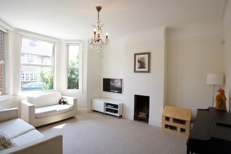 3 Bedroom Detached Family Home - Whitton, Twickenham