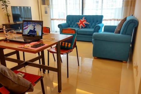 最具性价比 四人间 舒适床位 - Guangzhou - Apartment