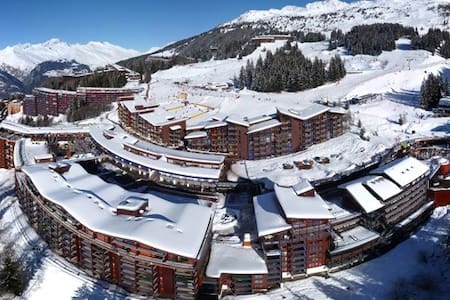 Les Arcs 1800/Studio flat 4 people - Bourg-Saint-Maurice - Apartament