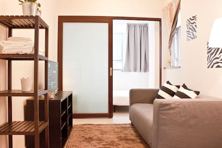 ✔1min to MTR Cozy&Quiet APT 3Guests - Hong Kong - Apartment