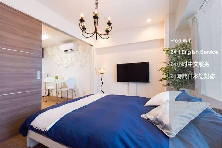 Sale!Perfect location&Best Choice for family trip - Shinjuku-ku - Huoneisto