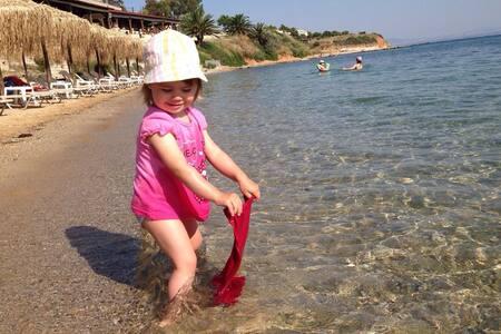 Vacation in cute greek village - Nea Fokea - Daire