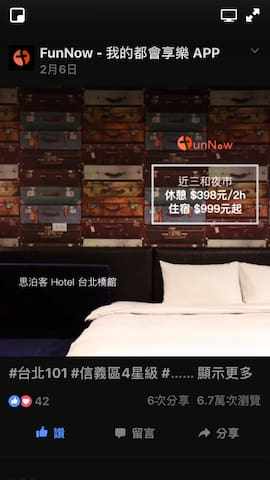 舒心雙人房Sweet Heart Double/Twin - Sanchong District - Bed & Breakfast