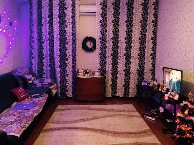 Отличное место для гостей - Volgograd - Apartamento