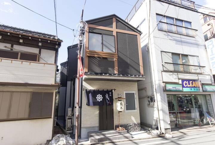 [For medical care staff] 12ppl Shinagawa Big House