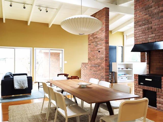 Stunning Mid-Century Bexley Home - Bexley - Haus