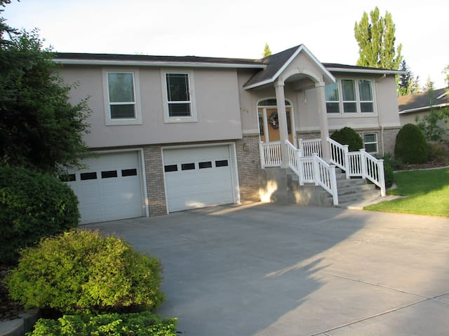 Cozy and Close to Campus - Rexburg - Rumah