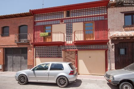 Habitación LEIA - Alcalá de Henares - Casa