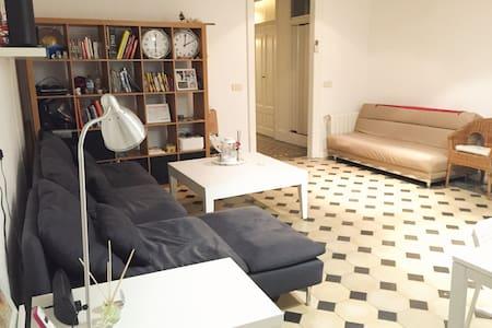 In the hearth of BCN! (Near rambla) - Barcelona - Apartamento