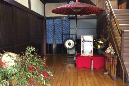 Kagura&Murasaki 1 神楽Japanese style Room1 - Takayama-shi - B&B/民宿/ペンション