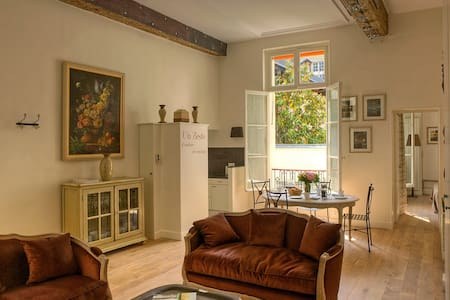 2 bdrm, Oasis on the Seine - Paris