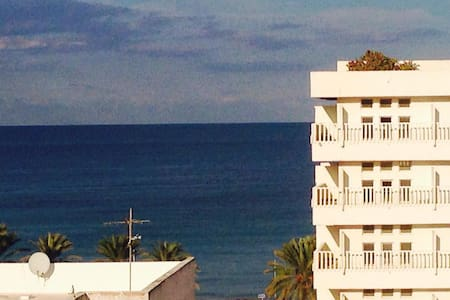 Amazing appartment ;) - Sousse