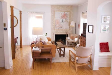 Eclectic Shorewood home w/ private yard- near UWM!