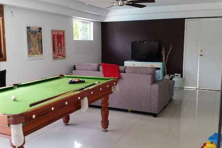 Fully self contained apartment close to everything - 莫宁赛德(Morningside) - 公寓