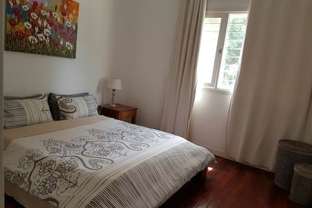 Friendly & well located! - Maputo - Apartment