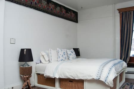 MAISON DES SIRENES1,book NOW  - Brooklyn - Apartment