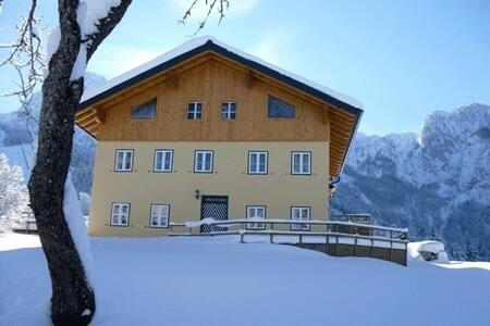 Farmhouse Untermoas - Abtenau