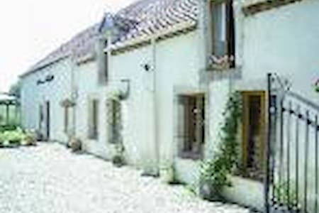 quiet secluded property - Saint-Maur - House