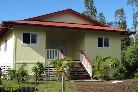 Our home is the perfect place for your vacation. We have tried to think of everything to make your Hawaii vacation comfortable and relaxing. Enjoy our wonderful Hale. We are close to many of the main attractions on Hawaii Island. Hale Melemele is located in a quiet area about 30 minutes from the Hilo airport. If you are looking for a quiet relaxing vacation this is the spot for you. Come and enjoy nature and all Hawaii Island has to offer.