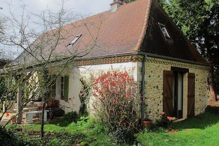 Dordogne, 20 minutes de Périgueux - Les Maurans - House